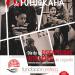 Fundación Esfera convoca el 10º Concurso de fotografía sobre discapacidad intelectual
